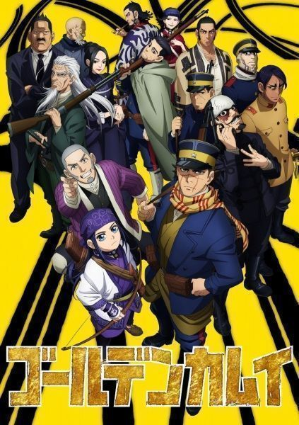 Golden Kamuy 2 (2ª Temporada)
