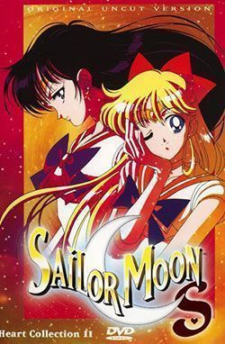 Sailor Moon S