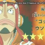 One Piece Episódio 870
