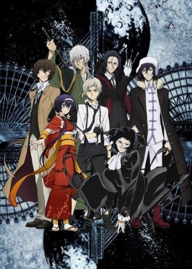 Bungou Stray Dogs 3° Temporada