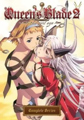 Queens Blade 2: The Evil Eye