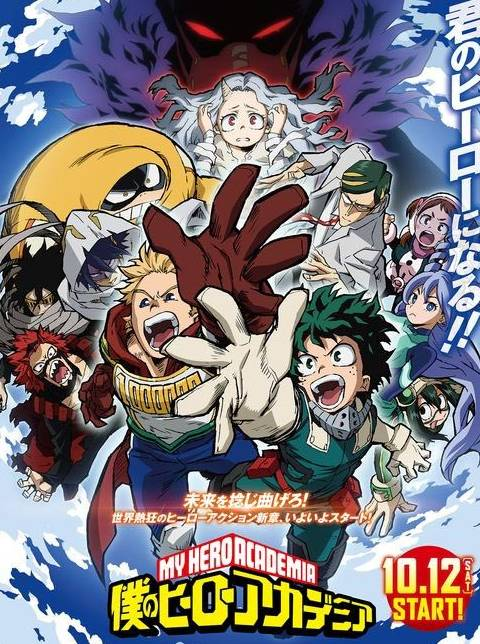 Boku no Hero Academia 4 Temporada