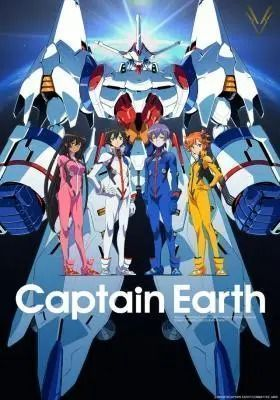 Captain Earth