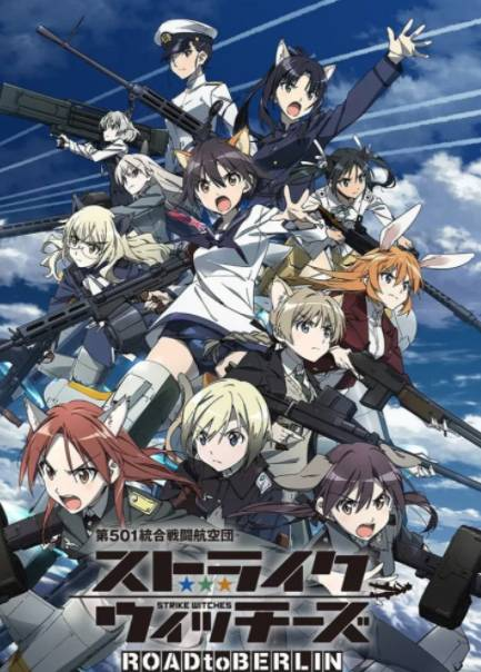 Strike Witches: Road to Berlin