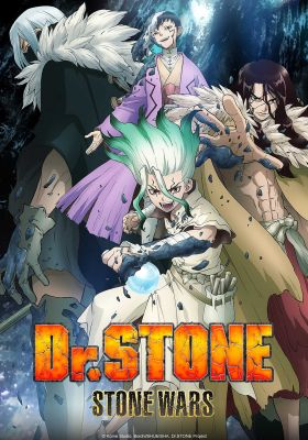 Dr. Stone 2: Stone Wars